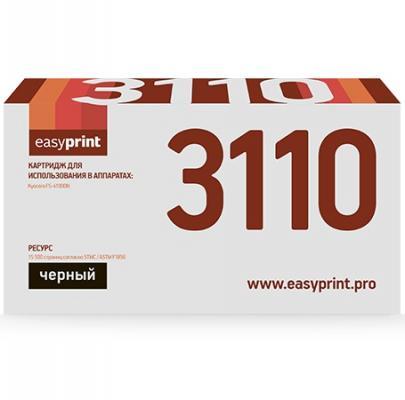 Тонер-картридж EasyPrint LK-3110 для Kyocera FS-4100DN. Чёрный. 15500 страниц. с чипом картридж kyocera tk 3110 для fs 4100dn 15500стр