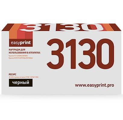 Тонер-картридж EasyPrint LK-3130 для Kyocera FS-4200DN/4300DN/ECOSYS M3550idn/M3560idn. Чёрный. 25000 страниц. картридж t2 tc k3130 для kyocera fs 4200dn 4300dn ecosys m3550idn m3560idn с чипом