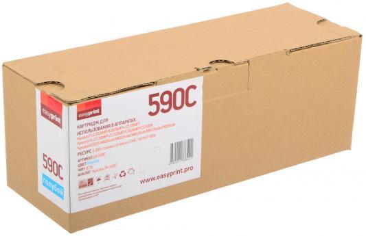 цена на Тонер-картридж EasyPrint LK-590C для Kyocera FS-C2026/2526/2626/M6026. Голубой. 5000 страниц. с чипом