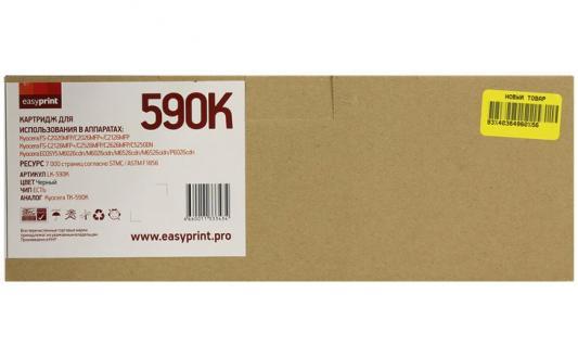 Тонер-картридж EasyPrint LK-590K для Kyocera FS-C2026/2526/2626/M6026. Чёрный. 7000 страниц. с чипом tk590 tk592 tk593 tk594 toner reset cartridge chip for kyocera fs c5250 fs c2126 2026 2526 2626 for laser printer or copier