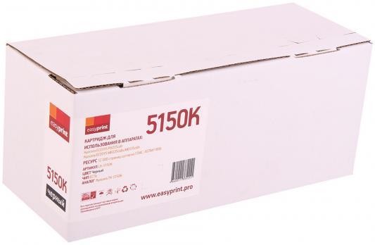 Картридж EasyPrint LK-5150K для Kyocera ECOSYS M6035cidn ECOSYS M6535cidn ECOSYS P6035cdn 12000 Черный kyocera ecosys p6021cdn