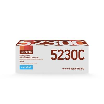 Тонер-картридж EasyPrint LK 5230C для Kyocera Ecosys M5521cdn Ecosys M5521cdw Ecosys P5021cdn Ecosys P5021cdw 2200 Голубой