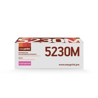 Тонер-картридж EasyPrint LK-5230C пурпурный (magenta) 2200 стр. для Kyocera ECOSYS M5521cdn/M5521cdw/P5021cdn/P5021cdw цена