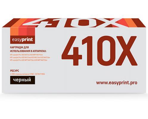 Картридж EasyPrint LH-410X для HP LJ Pro 300 M351a/400 M451nw (4000 стр.) черный, с чипом картридж easyprint lh 85a u ce285a cb435a cb436a для hp lj p1005 1505 pro 1102 canon lbp3010 3250 6000 mf3010 2000 стр с чипом