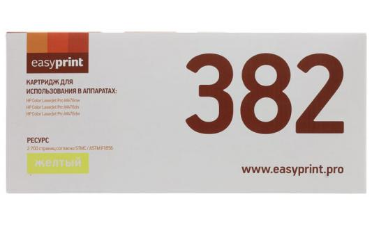 Картридж EasyPrint LH-382 (аналог CF382A) для HP CLJ Pro M476nw/M476dn/M476dw (2700 стр.) желтый, с чипом картридж easyprint lh 18a для hp lj pro m104a m104w m132a m132fn m132fw m132nw 1400 стр с чипом cf218a