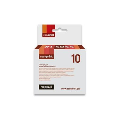 Картридж EasyPrint IH-4844 №10 (аналог C4844A) черный 1430 стр для HP 2000c/Business InkJet 1200/2200/2600/2800/Pro K850 картридж hp inkjet cartridge 10 black c4844a