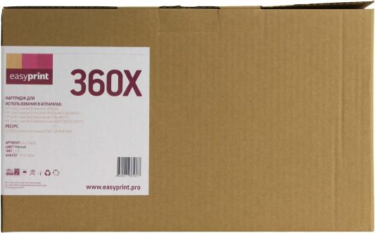Картридж EasyPrint LH-CF360X Black (черный) 12500 стр для HP CLJ Enterprise Flow M577c/M552dn/M553/577