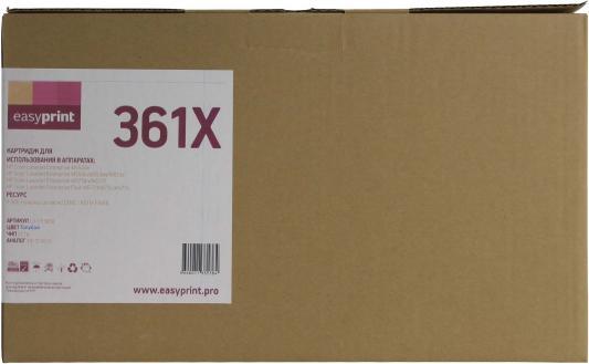 Картридж EasyPrint LH-CF361X Cyan (голубой) 9500 стр для HP CLJ Enterprise Flow M577c/M552dn/M553/577