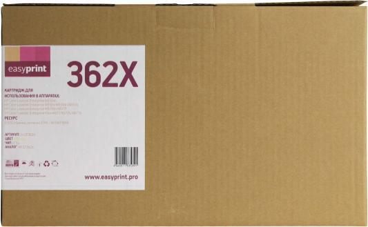 Картридж EasyPrint LH-CF362X Yellow (желтый) 9500 стр для HP CLJ Enterprise Flow M577c/M552dn/M553/577