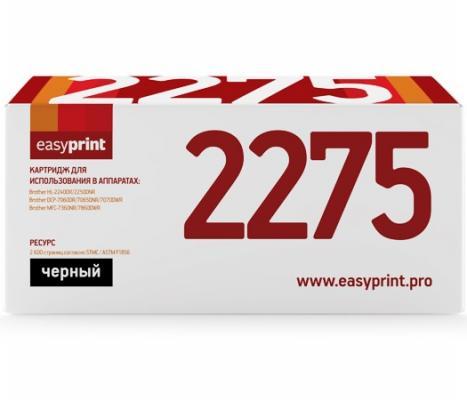Картридж EasyPrint LB-2275 U (аналог TN-2275/2090) для Brother HL-2132R/2240/DCP-7057R/7060/MFC-7360 (2600 стр.) картридж brother tn 2275 для hl 2240 2250 dcp 7060d 7065dn 7070dw 7360n 7860dw fax 2845 2940 2600 коп