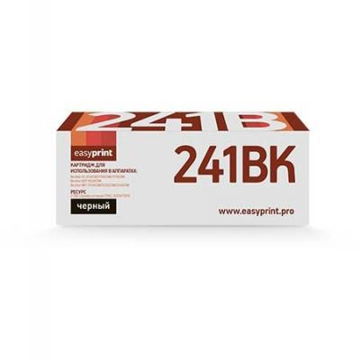 Картридж EasyPrint LB-241BK Black (черный) 2500 стр для Brother HL-3140CW/3150CDW/3170CDW / DCP-9020CDW / MFC-9140CDN/9330CDW/9340CDW мфу brother dcp 9020cdw