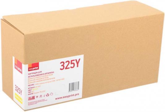 Картридж EasyPrint LB-325Y желтый (yellow) 3500 стр. для Brother HL-4140/4150/4570/DCP-9055/9270/MFC-9460/9465/9970 printer heating unit fuser assy for brother hl 9560 hl9560 9270 9460 9465 9970 9055 fuser assembly on sale