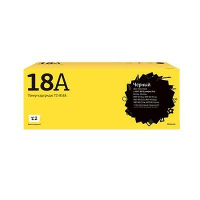 Картридж T2 TC-H18A черный (black) 1400 стр. для HP LJ Pro M104a/M104w/M132a/M132fn/M132fw/M132nw картридж nv print nv cf218a черный black 1400 стр для hp laserjet pro m104a m104w m132a m132fn m132fw m132nw