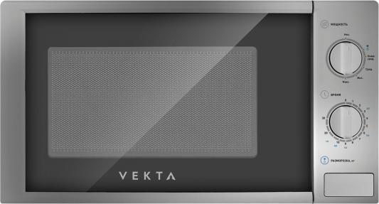 Микроволновая печь Vekta MS720AHS 700 Вт серебристый микроволновая печь lg mb 40r42ds 700 вт серебристый