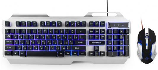 Клавиатура беспроводная Гарнизон GKS-510G USB черный клавиатура беспроводная lenovo 4x30h56866 usb черный