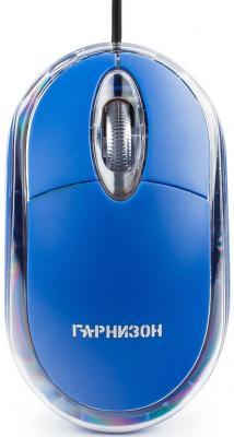 Гарнизон Мышь GM-100B, USB, чип- Х, синий, 1000 DPI, 2кн.+колесо-кнопка цена и фото