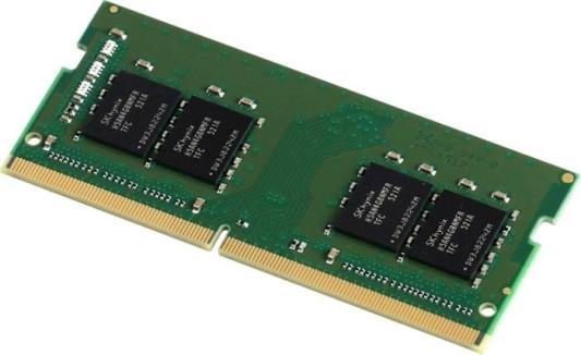 Оперативная память для ноутбуков Kingston DDR4 SODIMM 8GB KVR26S19S8/8 {PC4-21300, 2666MHz, CL17} пластик для принтера 3d xyz abs зеленый 1 75 мм 600гр rf10xxeuzwk