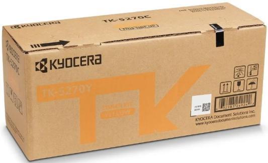 Тонер-картридж TK-5270Y 6 000 стр. Yellow для M6230cidn/M6630cidn/P6230cdn тонер картридж kyocera mita tk 895c голубой