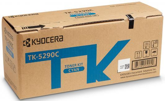 Тонер-картридж TK-5290C 13 000 стр. Cyan для P7240cdn тонер картридж kyocera mita tk 1140
