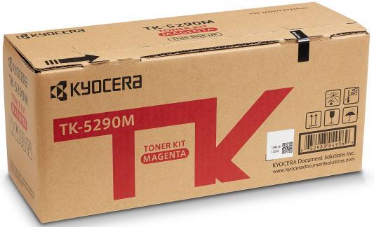 Тонер-картридж TK-5290M 13 000 стр. Magenta для P7240cdn тонер картридж kyocera mita tk 1140