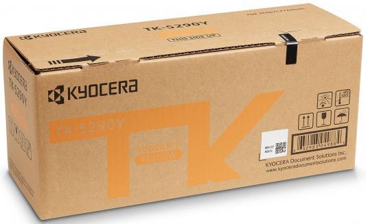 Тонер-картридж TK-5290Y 13 000 стр. Yellow для P7240cdn тонер картридж kyocera mita tk 1140