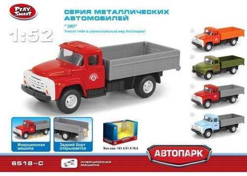 Грузовик Play Smart Грузовик (Горстрой) 1:52 красный грузовик play smart грузовик горстрой 1 52 красный