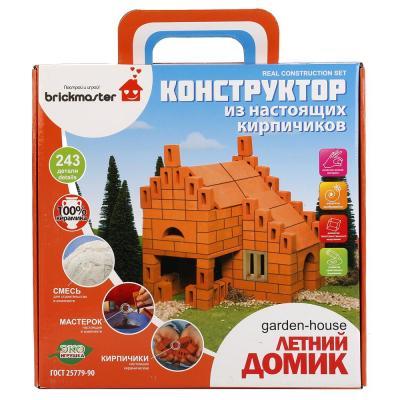 Конструктор керамический ПК Висма Летний домик 243 элемента конструктор из глины brick master 206 летний домик