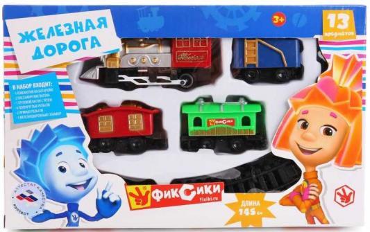Железная дорога ИГРАЕМ ВМЕСТЕ Фиксики с 3-х лет A147-H06316-R1