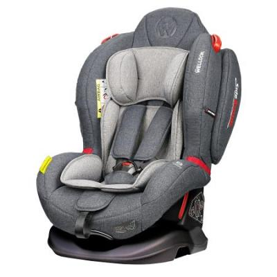 Автокресло Wellodon Royal Baby II (grey)