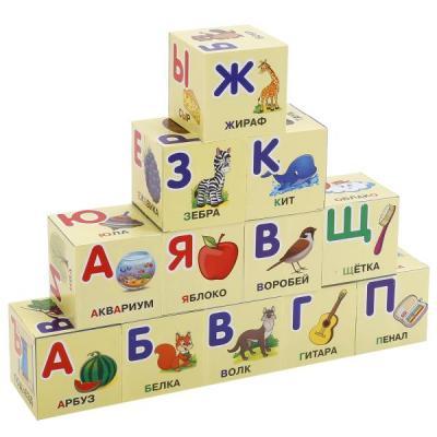 Набор кубиков ИГРАЕМ ВМЕСТЕ Азбука от 3 лет 12 шт играем вместе кубики winx 6 кубиков деревянные играем вместе