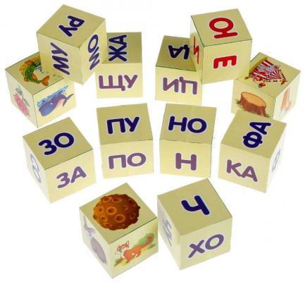 Набор кубиков ИГРАЕМ ВМЕСТЕ А. Л. Зайцев.Читаем по слогам от 3 лет 12 шт