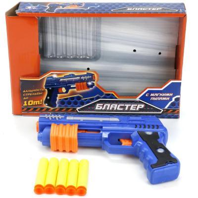 Купить Бластер Играем вместе БЛАСТЕР С МЯГКИМИ ПУЛЯМИ НА ПРИСОСКАХ синий оранжевый черный желтый 1608G372-R, черный, синий, оранжевый, желтый, 5x24x17 см, для мальчика, Игрушечное оружие