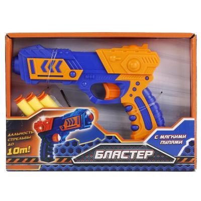 Купить Бластер Играем вместе БЛАСТЕР С МЯГКИМИ ПУЛЯМИ НА ПРИСОСКАХ синий оранжевый желтый B1526067-R, ИГРАЕМ ВМЕСТЕ, синий, оранжевый, желтый, 5x24x17 см, для мальчика, Игрушечное оружие