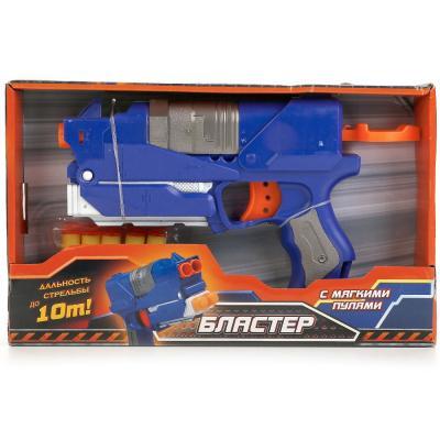 Бластер Играем вместе БЛАСТЕР С МЯГКИМИ ПУЛЯМИ НА ПРИСОСКАХ синий оранжевый B1354523-R бластер boomco smart shot