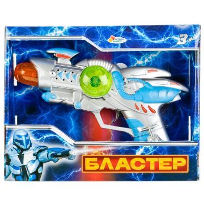 Бластер Играем вместе БЛАСТЕР 881E синий белый оранжевый зеленый B1600489-R играем вместе космический бластер великий человек паук