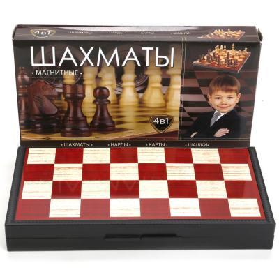 ШАХМАТЫ МАГНИТНЫЕ ИГРАЕМ ВМЕСТЕ 4-В-1 (ШАХМАТЫ+ШАШКИ+НАРДЫ+КАРТЫ) 9841 В КОР 25*13СМ в кор.4*12шт G049-H37012R настольные игры играем вместе магнитные шахматы 3 в 1 g049 h37005r
