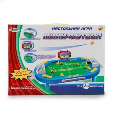 Настольная игра ИГРАЕМ ВМЕСТЕ футбол B881074-R настольная игра играем вместе футбол