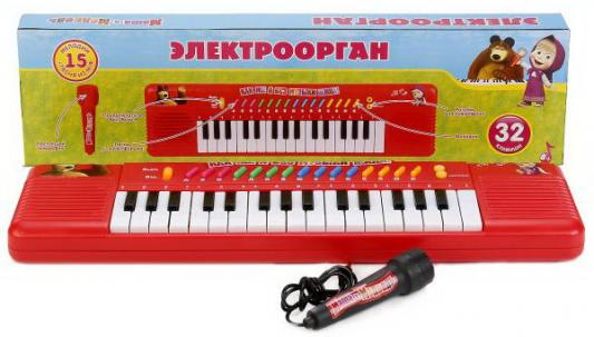 Электроорган ИГРАЕМ ВМЕСТЕ Маша и Медведь B375978-R2 набор музыкальных инструментов играем вместе маша и медведь b226345 r2