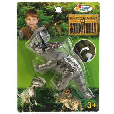 Заводная игрушка ИГРАЕМ ВМЕСТЕ Динозавр игрушки для ванны играем вместе заводная игрушка играем вместе черепашка