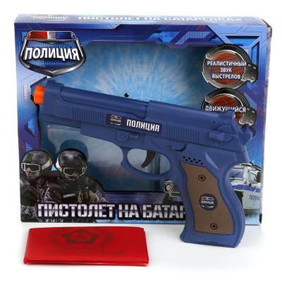 Пистолет Играем вместе ПИСТОЛЕТ синий коричневый B594678-R