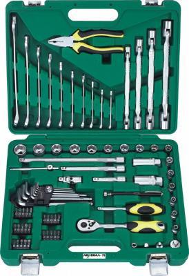 Набор инструментов АРСЕНАЛ AA-C38UL79 79 предметов набор инструментов универсальный арсенал aa c1412p121