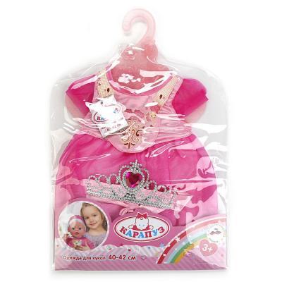 Одежда для кукол КАРАПУЗ Одежда для кукол одежда шевиньон