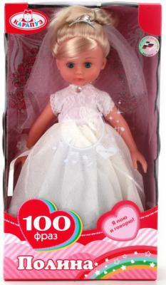 Кукла КАРАПУЗ Полина 33 см говорящая карапуз кукла рапунцель со светящимся амулетом 37 см со звуком принцессы дисней карапуз