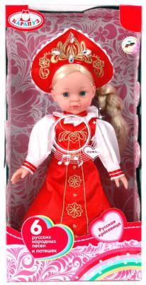 Купить Кукла КАРАПУЗ Русская Красавица 33 см со звуком, пластик, текстиль, Куклы Карапуз