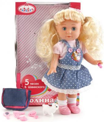 Кукла КАРАПУЗ Полина 30 см со звуком в ассортименте