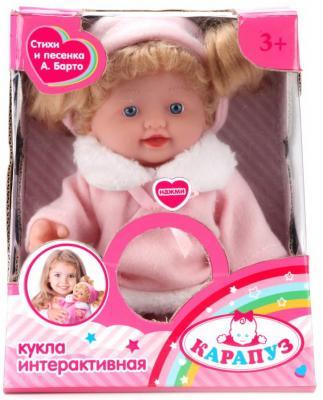 Кукла КАРАПУЗ SMD24509-RU 24 см со звуком, пластик, текстиль, Куклы Карапуз  - купить со скидкой