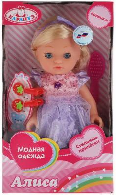Кукла КАРАПУЗ Алиса 20 см в ассортименте карапуз кукла рапунцель со светящимся амулетом 37 см со звуком принцессы дисней карапуз