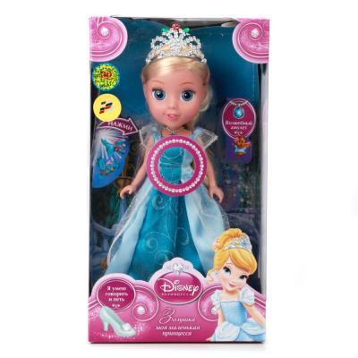 Кукла КАРАПУЗ DISNEY ПРИНЦЕССА. ЗОЛУШКА 25 см со звуком CIND003 куклы и одежда для кукол карапуз кукла принцесса ариэль 25 см