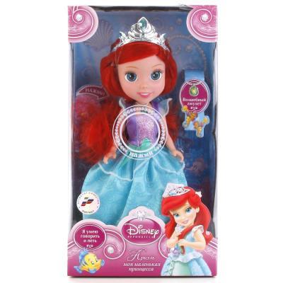 КУКЛА КАРАПУЗ DISNEY ПРИНЦЕССА. АРИЭЛЬ 25СМ, ОЗВУЧ., СВЕТИТСЯ АМУЛЕТ В РУСС. КОР. в кор.2*12шт ARIEL003 куклы и одежда для кукол карапуз кукла принцесса ариэль 25 см