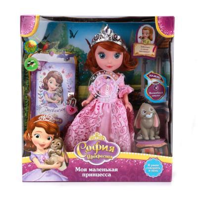 Кукла КАРАПУЗ DISNEY ПРИНЦЕССА. СОФИЯ 25 см со звуком SOFIA006 куклы и одежда для кукол карапуз кукла принцесса ариэль 25 см